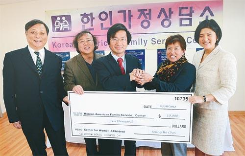 Korean Family Center
