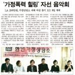 Koreatimes_20121101