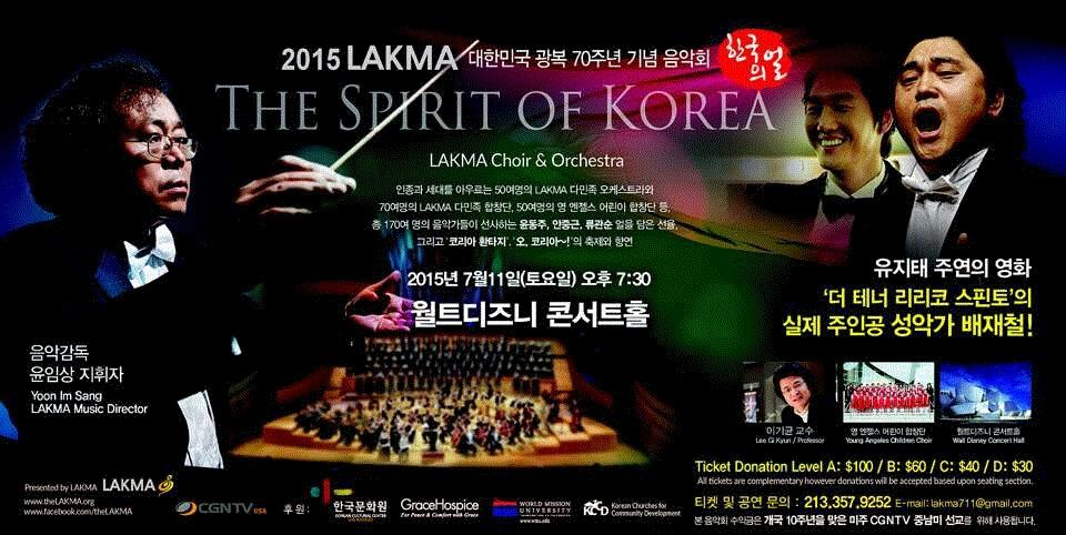 The Spirit of Korea-071115