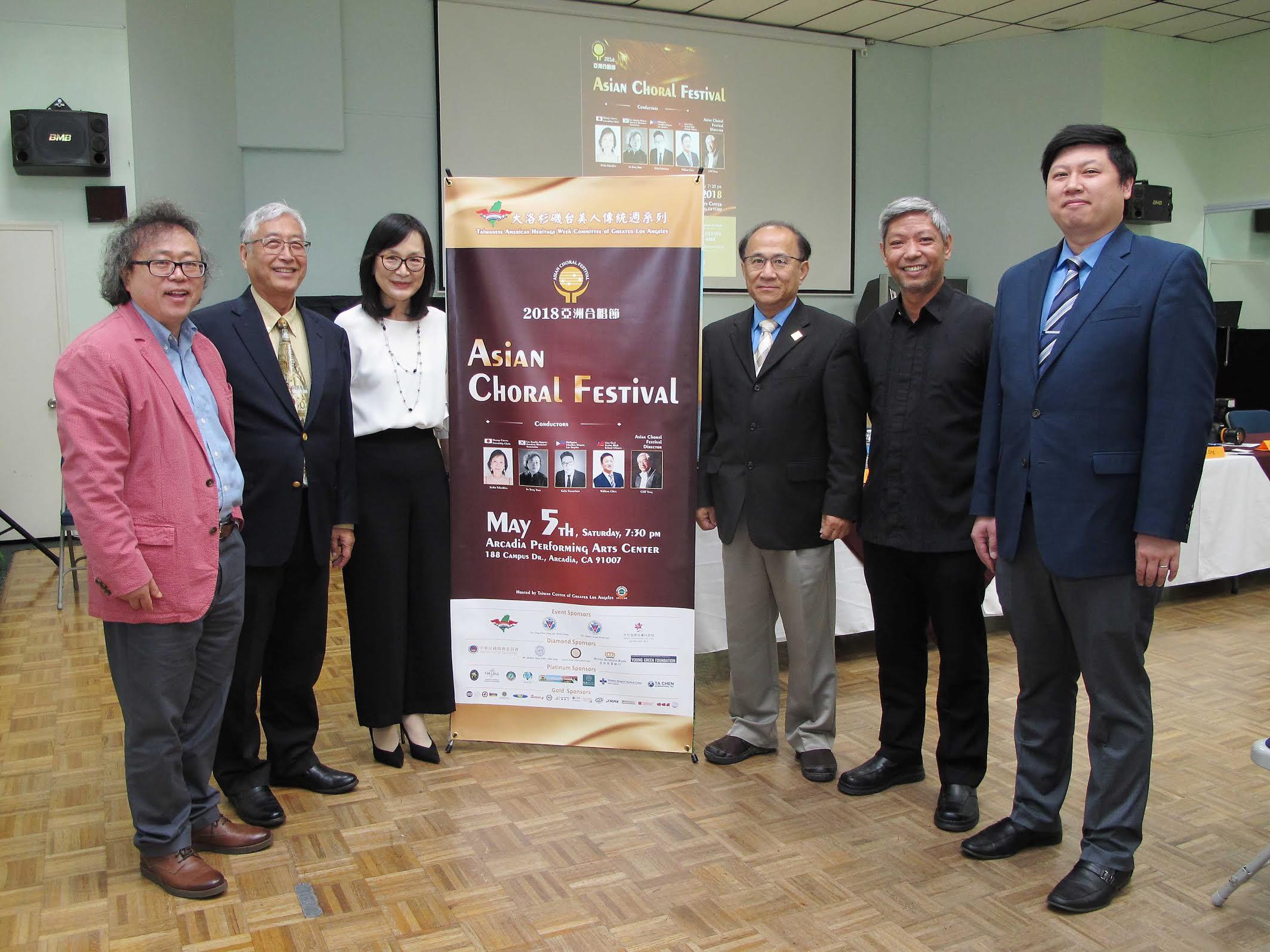 2018 Asian Chral Festival
